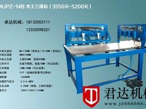 木工排钻031B (8)