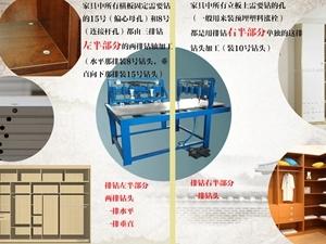 木工排钻031B (1)