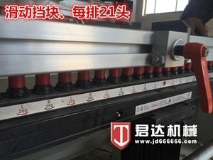 木工排钻061A