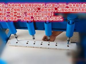 木工排钻031B (7)