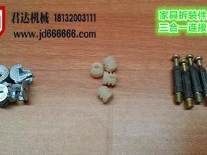 木工排钻031B (6)
