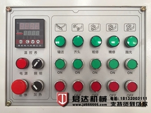 全自动封边机JD-062 (5)